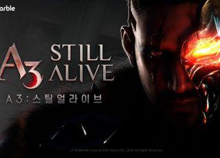 넷마블, 배틀로얄 MMORPG 'A3:스틸얼라이브' 3월 출격
