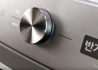 삼성전자, 프로젝트 프리즘 2탄 '세탁기·건조기' 내달 초 출시
