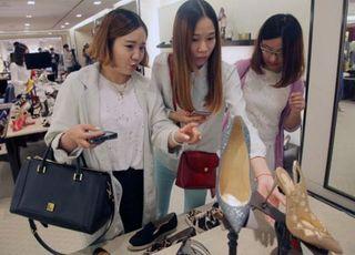 중국발 훈풍…막 오른 춘절 마케팅
