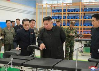 민생보다 핵이 먼저인 김정은…우한폐렴 협력 요청할까