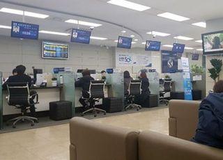 """NO 불완전판매"" 신한은행 첫 시도…투자상담의 현재 살펴봤더니"