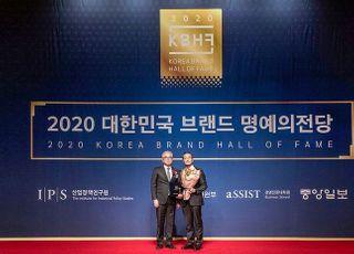 투썸플레이스, '2020 대한민국 브랜드 명예의 전당' 커피전문점 부문 선정
