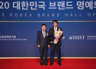 SK매직, '대한민국 브랜드 명예의전당' 정수기·공기청정기 부문 수상