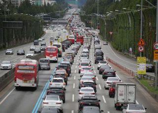 사고위험 높이는 야간운전…설 연휴에 평소보다 1.5배↑