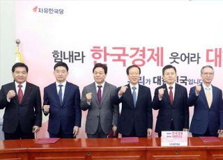 """""""黃, 공천서 손 떼라""""…닻올린 공관위, '판갈이' 예고"""
