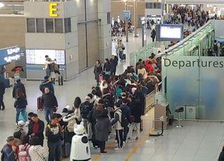 대한항공, 인천-우한 노선 운휴...하늘길 닫혀
