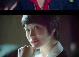 '하이에나' 김혜수, 시선 압도 20초 티저 '독보적'