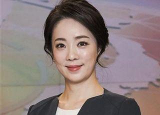 박은영 아나운서, KBS에 사의 표명…KBS 떠난다