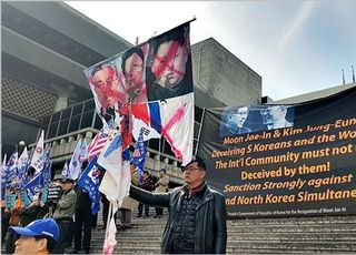 반북여론 스스로 불지핀北…더 멀어진 김정은 답방