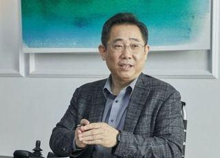 삼성전자, '차세대플랫폼센터' 신설…센터장에 정의석(종합)