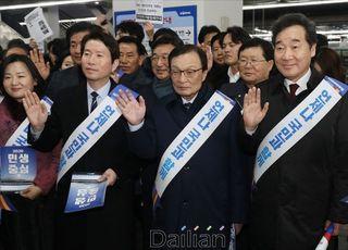 민주당, 총선 퍼즐 '윤곽'…28일까지 후보 공모
