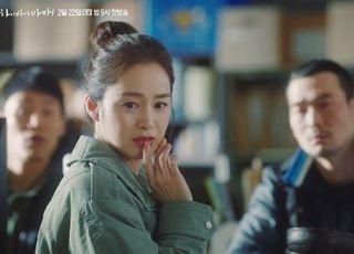 '하이바이마마' 김태희 반전 웃음 '이런 면이'