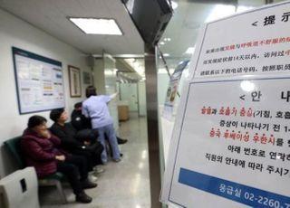 국내 '우한 폐렴' 확진환자 두 번째 발생…50대 한국남성