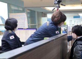 일본서 2번째 우한 폐렴 환자 발생…관광 입국 40대 남성