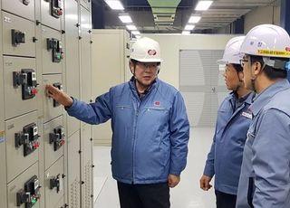 한국동서발전, 설 연휴 재난안전 관리 만전