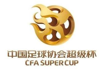 우한 폐렴 공포, 중국 축구 슈퍼컵도 연기