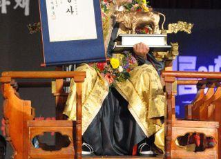 꽃가마 탄 이승호, 통산 8번째 금강장사 등극
