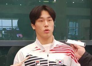 윤성빈 은메달, 1위와 0.06초 차이
