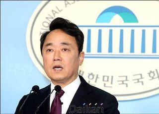 """""""'공수처는 보복용' 靑실세가 실토""""…최강욱 발언에 비판 고조"""