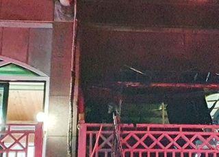 설날 동해 펜션 가스 폭발 사고…일가족 4명 사망·5명 중상