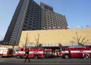 서울 장충동 호텔서 화재…600여명 대피