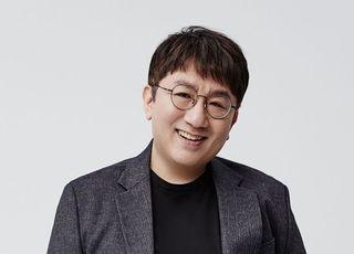 방시혁, 2020 빌보드 파워 리스트 선정 '글로벌 음악산업 리더'