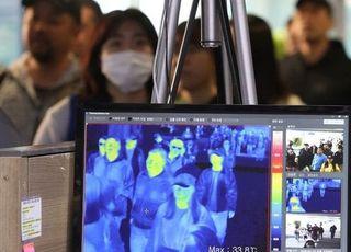 '우한 폐렴' 국내 3번째 확진자 발생…한국인 50대男
