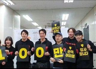 권상우 '히트맨', 5일 만에 100만 돌파