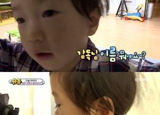 '슈돌' 개리-하오 부자 등장…예고만으로 '대박 시청률'