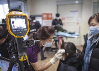 국내 세 번째 우한 폐렴 확진자, 서울 의료기관·호텔 등 이용
