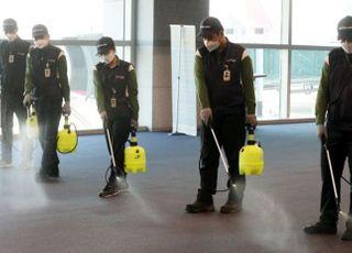 우한 폐렴에 中 여행 줄취소…항공사들, 환불 수수료 면제