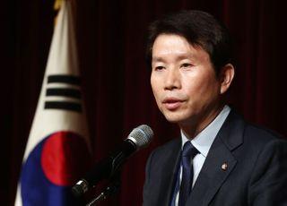 """이인영 """"2월 임시국회 소집 모든 야당에 요청"""""""