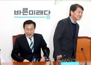 """안철수 """"내가 비대위원장 맡겠다""""…손학규에 사실상 '사퇴 권고'"""