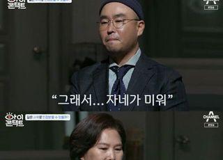 """'아이콘택트' 길, 결혼+득남 사실 공개 """"이제야 밝힌 이유"""""""