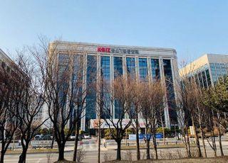 중기중앙회, 생산성본부와 中企 경쟁력 강화 MOU