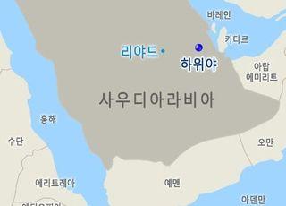 삼성엔지니어링, 새해 해외수주 잭팟... 이달에만 4조 수주