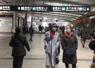 우한폐렴 공포, 중국서 국제대회 잇따라 취소