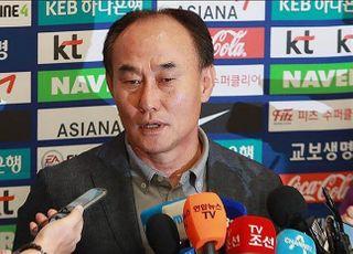U-23 우승 김학범호, 트로피 들고 '금의환향'