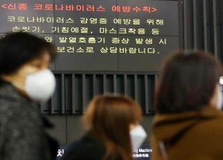 '우한 폐렴' 확산 우려…하나은행 비상대응 체계 돌입