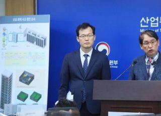 배터리업계 중대 분수령…ESS 화재원인 발표‧ITC 조기판결 '임박'