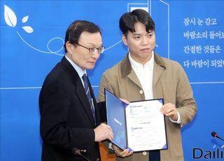 '이남자' 원종건 손 놓은 민주당, 이번엔 30세 청년 창업가 영입