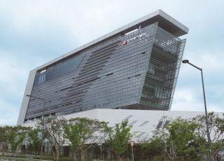 동서발전, 권익위 부패방지시책평가 2년 연속 1등급