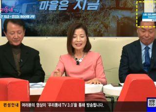 티브로드, 지역채널 상단에 '질병본부콜센터' 연락처 상시 제공