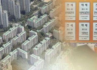 """꽉 막힌 대출, 전세금 못 받을까 '걱정'…""""깡통전세는 아직"""""""
