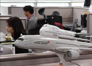 아시아나항공, 中 일부 노선 운항 중단