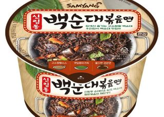 삼양식품, '신림동 백순대볶음면' 출시
