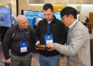 (주)한화, 세계 최대 화약류 기술 컨퍼런스 'ISEE 2020' 전시 참가