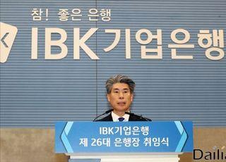 """윤종원 기업은행장 """"혁신금융 위한 기구 만들 것"""""""