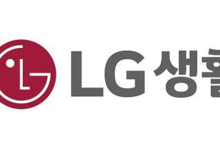 """""""차석용 매직 또 통했다""""… LG생건 창사 이래 최대 실적"""