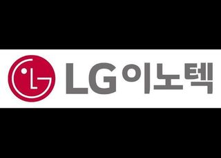 LG이노텍, 작년 영업익 4031억… 전년比 53%↑